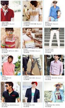대한민국쇼핑몰랭킹 apk screenshot