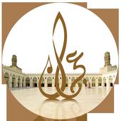Ajman Jamaat icon