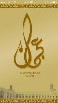Ajman Jamaat poster
