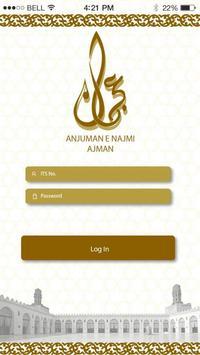 Ajman Jamaat screenshot 1