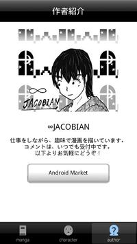 ラッキーボーイ1(無料漫画) screenshot 13