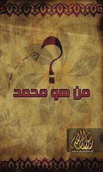 من هو محمد poster