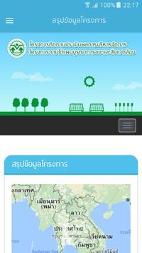 Clean City screenshot 4