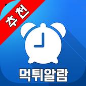 먹튀검증 - 토토사이트, 놀이터, 인증업체, 검증방 icon