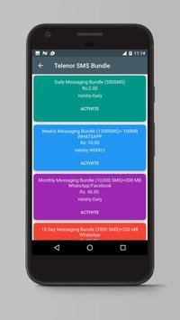E-Services screenshot 4