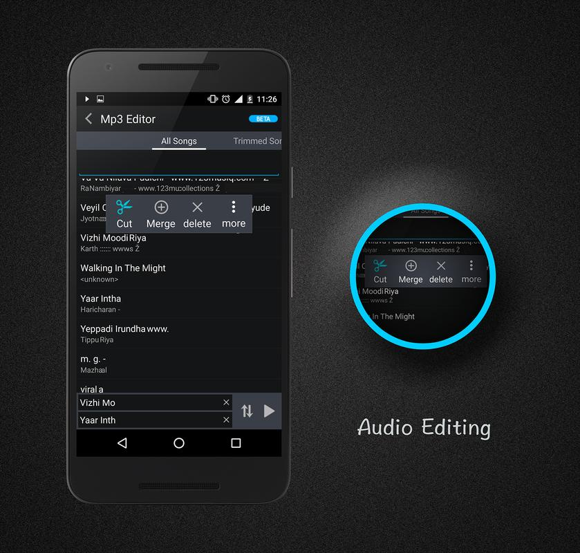 Music Player (APK) - Free Download