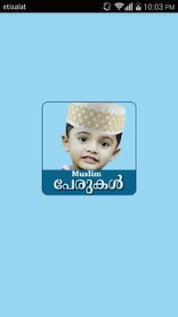 Islamic Names-Malayalam poster