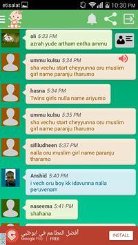 Islamic Names-Malayalam screenshot 6