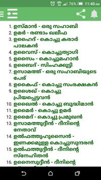 Muslim Names-Malayalam screenshot 4