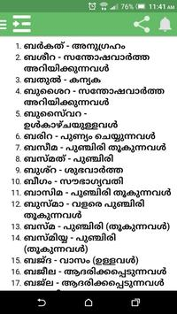 Muslim Names-Malayalam screenshot 6