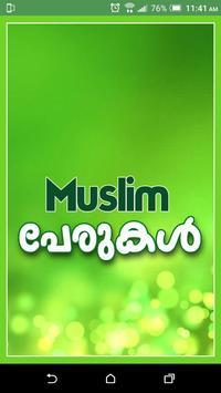 Muslim Names-Malayalam poster