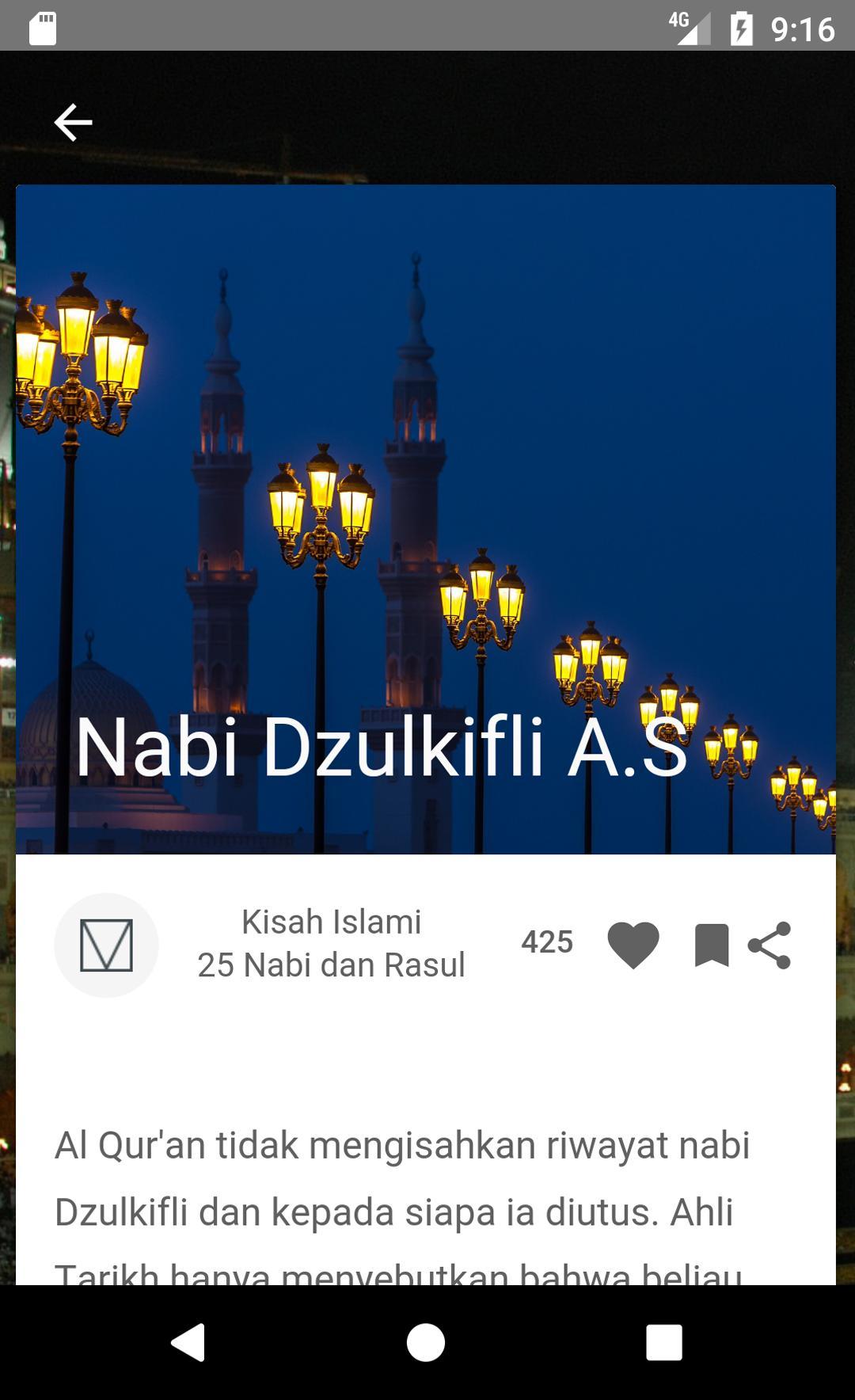 Kisah Islami 25 Nabi Dan Rasul poster