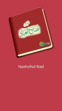 Nashoihul Ibad poster