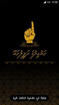 Thauheedhuge Dhaleelthah poster