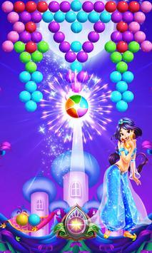 princess bubble pop ✿ screenshot 1