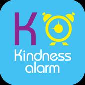 Kindness Alarm icon