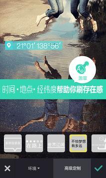 POCO相机 -极致光效和文艺 -最多摄影人推荐的美图神器 apk screenshot