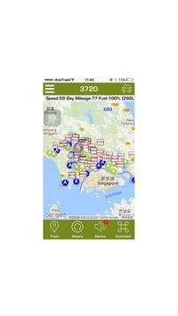 Acetrack GPS screenshot 1
