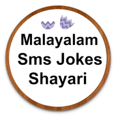 Malayalam SMS & STATUS icon