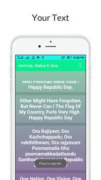 Malayalam SMS & STATUS screenshot 1