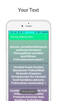 Malayalam SMS & STATUS screenshot 2