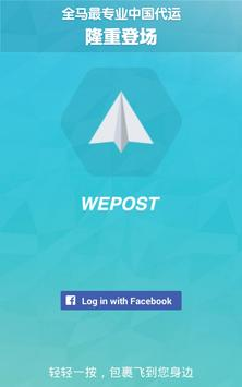 WePost poster