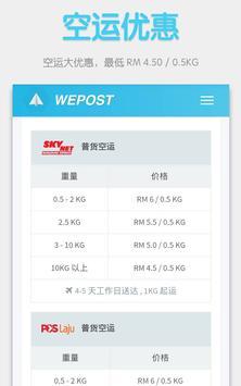WePost screenshot 1