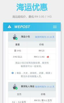 WePost screenshot 2