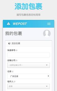 WePost screenshot 3