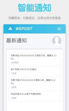 WePost screenshot 5