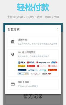 WePost screenshot 6