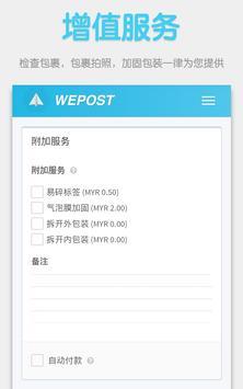 WePost screenshot 7