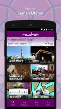 Raudhah screenshot 1