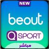 BeoutQ Sport نقل مباشر icon
