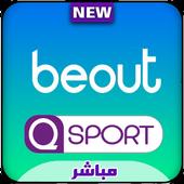 BeoutQ Sport نقل مباشر आइकन