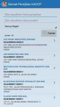 MyFoodSafe apk screenshot