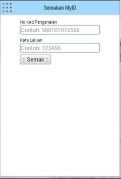 mySPAv2 apk screenshot