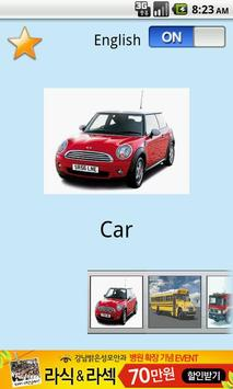 English Word (Vehicle) poster