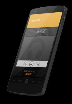 FlexBlack for ZW apk screenshot