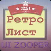 Ретро лист Zooper Theme आइकन