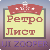 Retro Leaf Zooper Theme icon