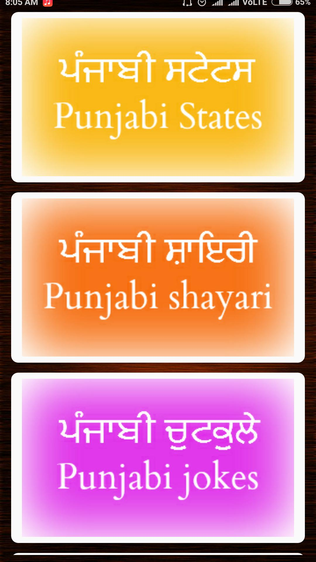 Punjabi status, shayari, jokes for Android - APK Download