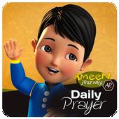Ameen Daily Prayer AR icon
