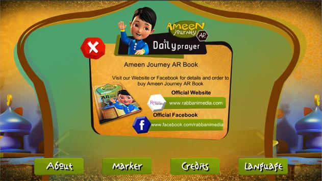 Ameen Daily Prayer AR screenshot 5