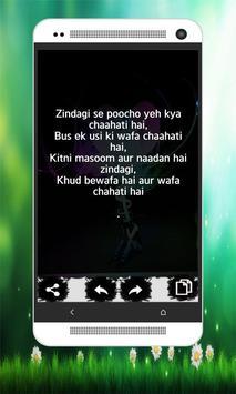 Dard-E-Ishq Shayari screenshot 4