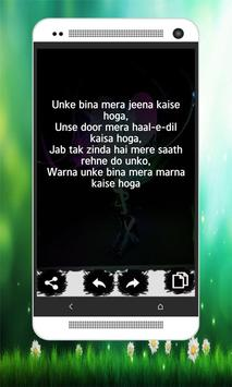 Dard-E-Ishq Shayari poster