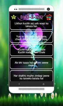Dard-E-Ishq Shayari screenshot 2