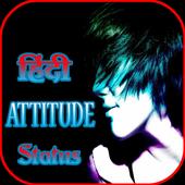 Hindi Attitude Status icon