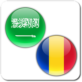 Romanian Arabic Translator icon