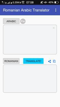 Romanian Arabic Translator poster